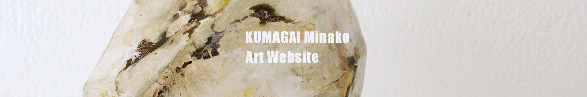 KUMAGAI Minako Art Website