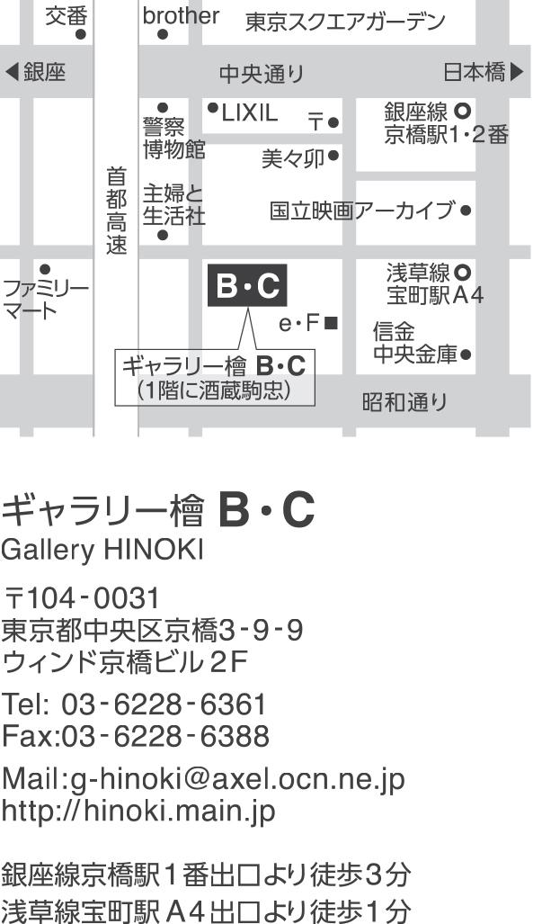 ギャラリー檜B・C map